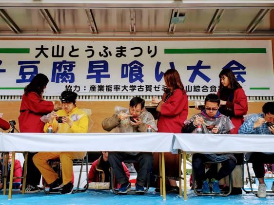 Oyama Tofu Festival