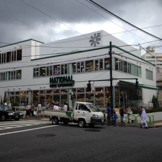 Minami Azabu