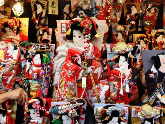 Rake Festival (Asakusa)