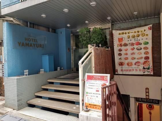 Hotel Yamayuri