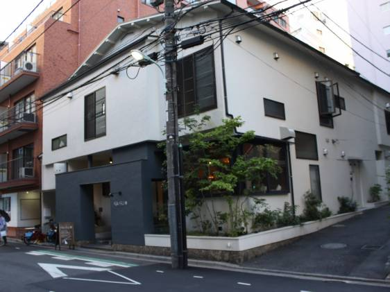 Kaisu: Boutique Backpackers Hostel in the Heart of Akasaka