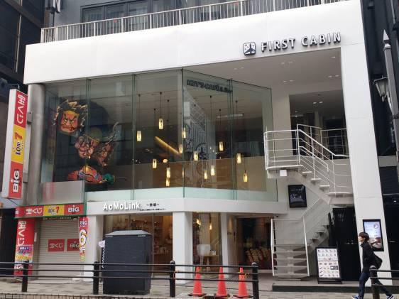 First Cabin Akasaka: Luxury Capsule Hotel