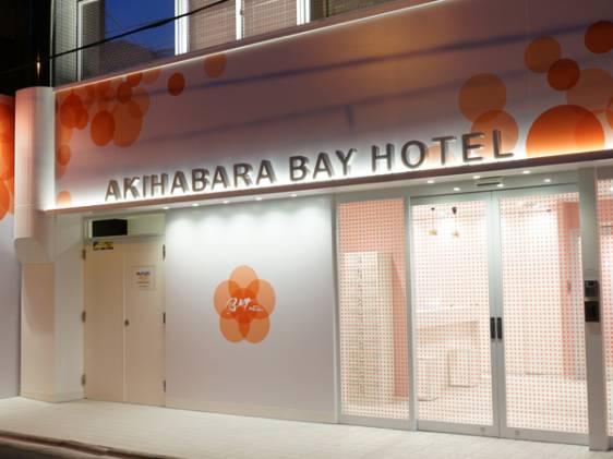 Akihabara Bay Hotel (Women only)