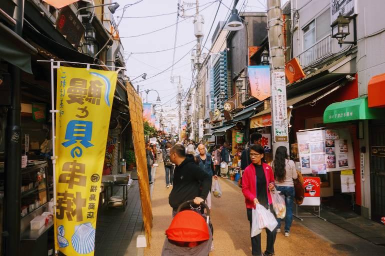 Yanaka Street
