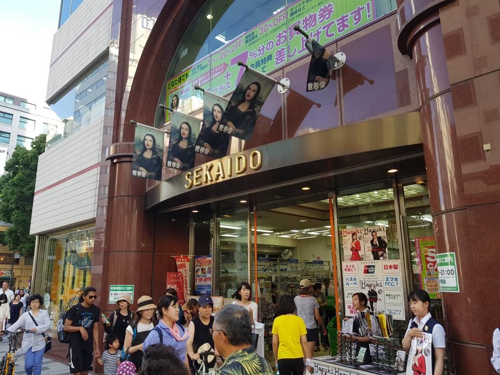 tokyo art shops