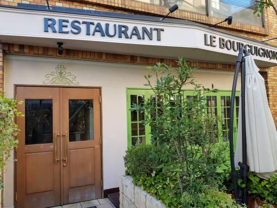 Le Buguignon Restaurant