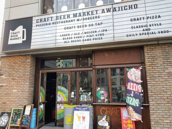 Craft Beer Market Awajicho