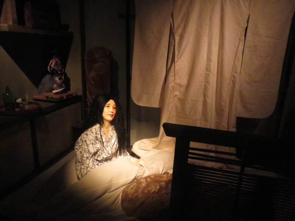 Hirofumi Gomi haunted house