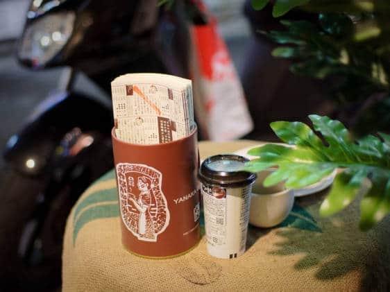 Yanaka Coffee