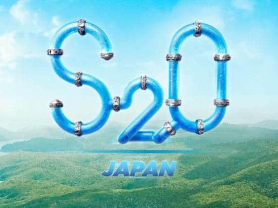s20 Songkran Japan