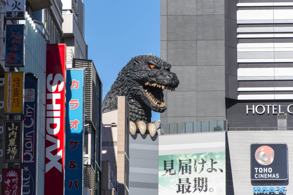 shinjuku godzilla head hotel gracery tokyo japan