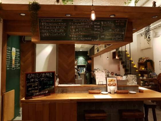 Craft Beer Server Land Akasakamitsuke