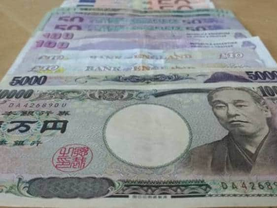 Japanese money