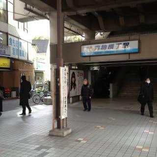 Aomono-Yokocho