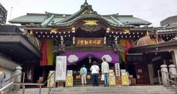 Fukagawa Fudo-do