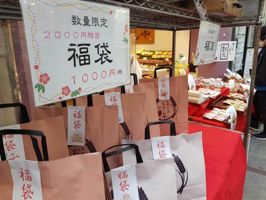 fukubukuro, lucky bags at Tokyo winter sales