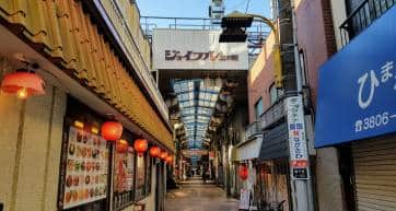 Joyful Minowa Shotengai